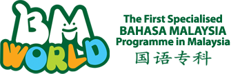 BM World - Franchise Tuition , Franchise Malaysia